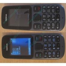Телефон Nokia 101 Dual SIM (чёрный) - Краснодар