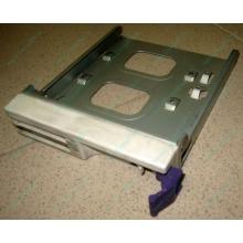 Салазки RID014020 для SCSI HDD (Краснодар)