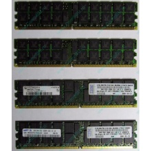 IBM 73P2871 73P2867 2Gb (2048Mb) DDR2 ECC Reg memory (Краснодар)