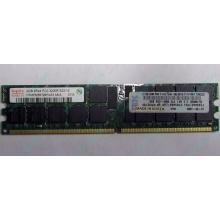 IBM 39M5811 39M5812 2Gb (2048Mb) DDR2 ECC Reg memory (Краснодар)