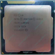 Процессор Intel Pentium G2010 (2x2.8GHz /L3 3072kb) SR10J s.1155 (Краснодар)
