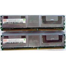Серверная память 1024Mb (1Gb) DDR2 ECC FB Hynix PC2-5300F (Краснодар)