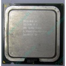 Процессор Intel Celeron D 326 (2.53GHz /256kb /533MHz) SL98U s.775 (Краснодар)