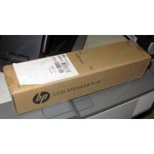 Колонки HP NQ576AA для мониторов HP в Краснодаре, купить HP NQ576AA в Краснодаре, цена NQ576AA (Краснодар)