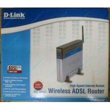 WiFi ADSL2+ роутер D-link DSL-G604T в Краснодаре, Wi-Fi ADSL2+ маршрутизатор Dlink DSL-G604T (Краснодар)