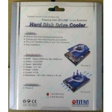Вентилятор для винчестера Titan TTC-HD12TZ в Краснодаре, кулер для жёсткого диска Titan TTC-HD12TZ (Краснодар)